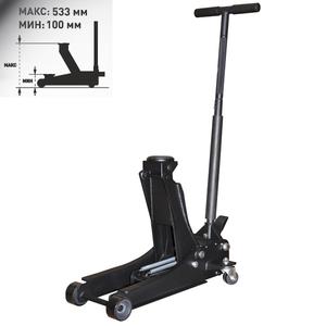 Домкрат подкатной ДП-3000 (SIVIK)