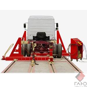 Комплект оборудования для правки рам и полуприцепов NSFB-L